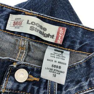 Levi's Bottoms - SALE Levi's 569 Loose Straight Jean